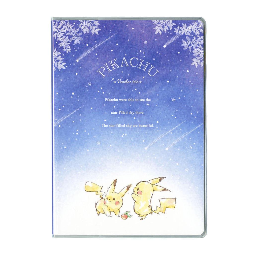 2020 Schedule Book B6 Monthly Starry Night Pikachu number025 Pokemon Japan