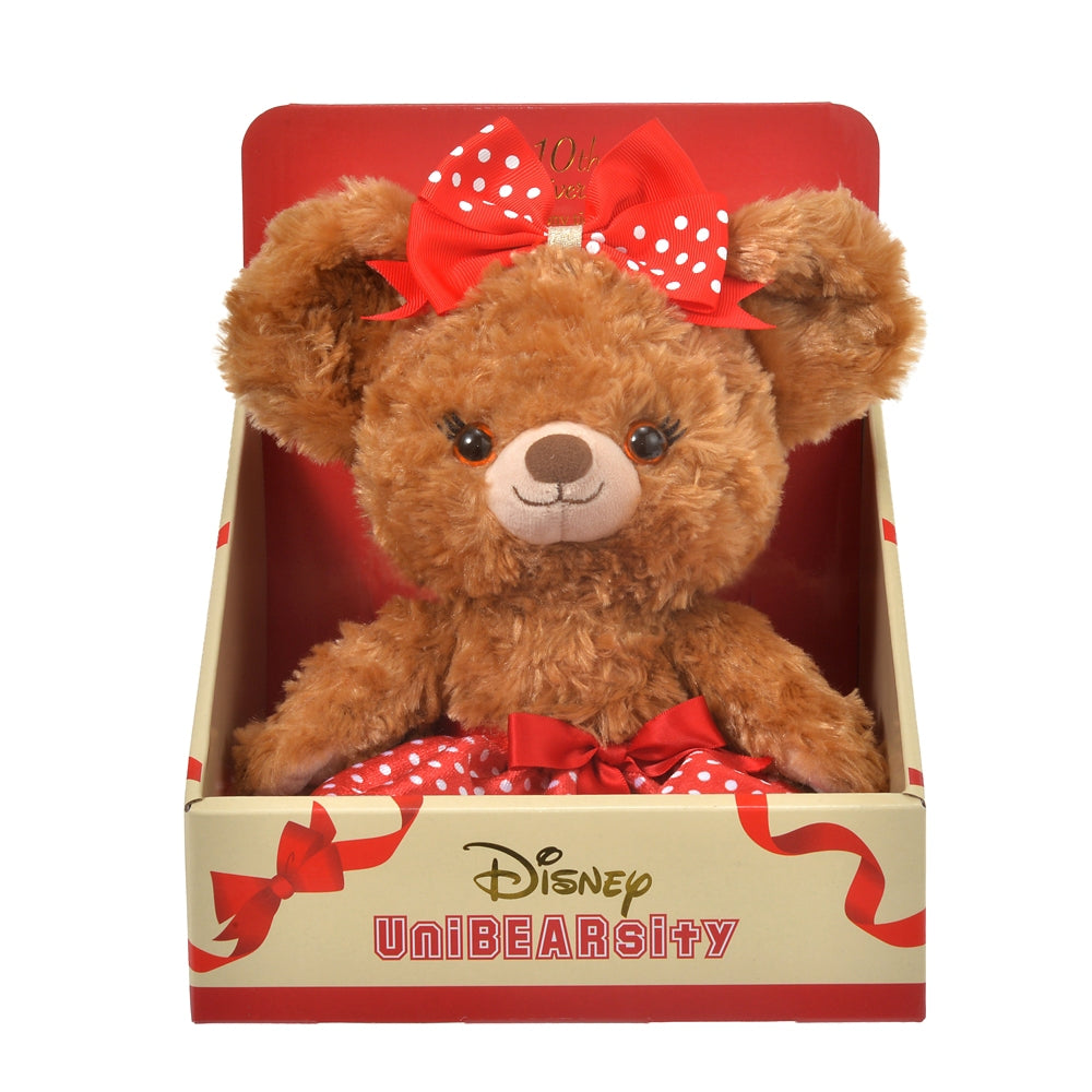 Pudding Plush Doll S UniBEARsity 10th Anniversary Disney Store Japan