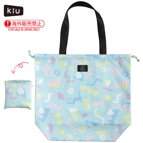 Sumikko Gurashi 2WAY Rain Bag Cover KiU San-X Japan