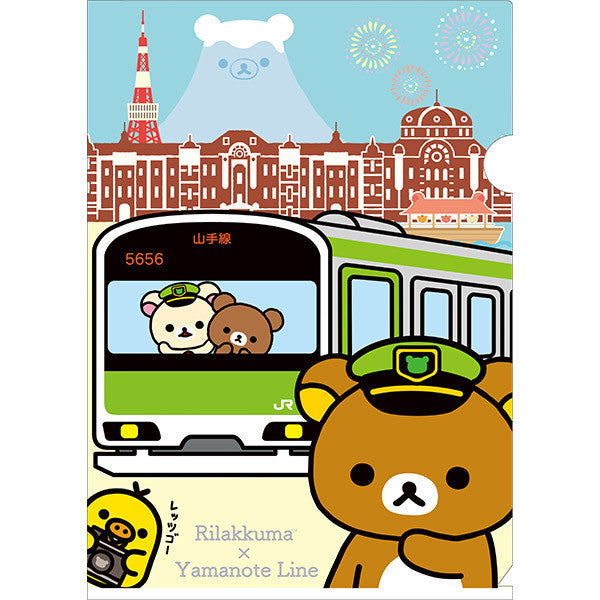 Rilakkuma Clear File Folder 2pc Set Yamanote Line Landscape & Train San-X Japan