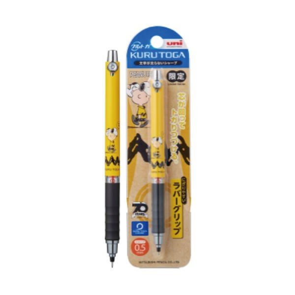 Snoopy KURU TOGA Mechanical Pencil Walk 0.5mm PEANUTS Japan