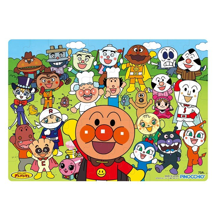 Anpanman Board Jigsaw Puzzle Kids Friends a Lot 70 pieces Japan