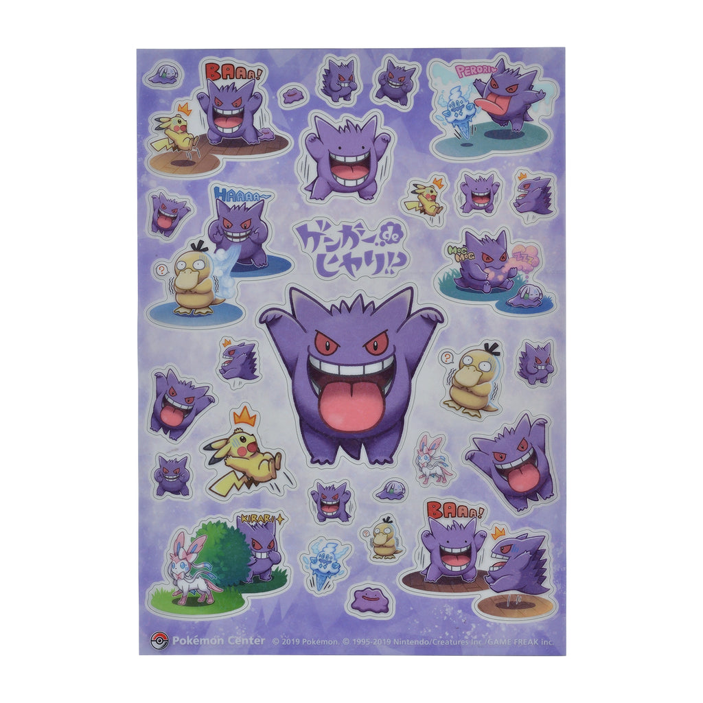PET Sticker Gengar de Hiyari !? Pokemon Center Japan Original