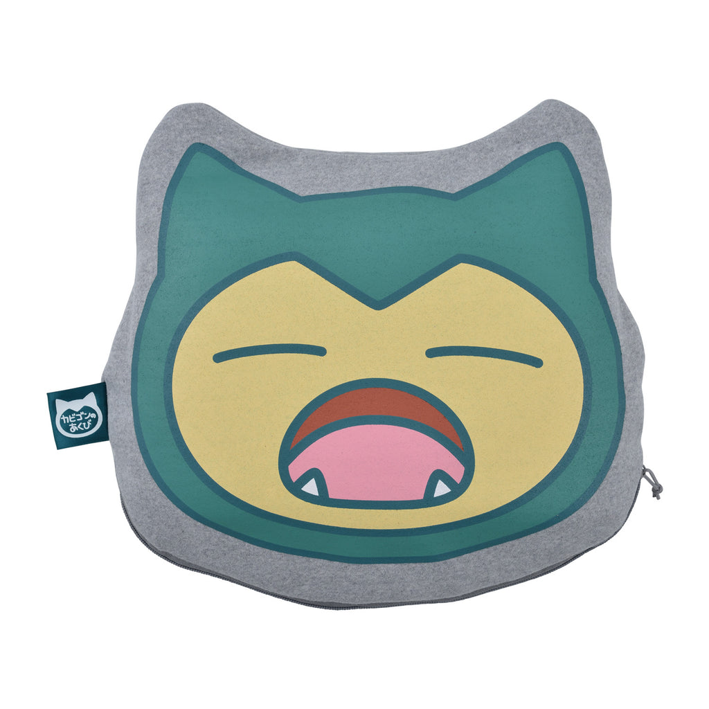 Snorlax Yawn Kabigon Cushion Blanket Pokemon Center Japan Original