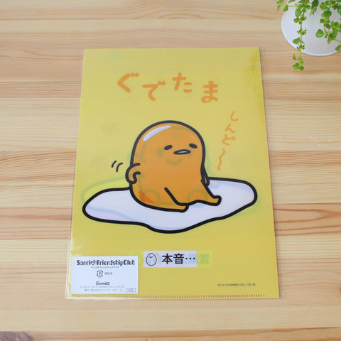 Gudetama Egg Clear File Holder fake smile / real thinking SANRIO Japan