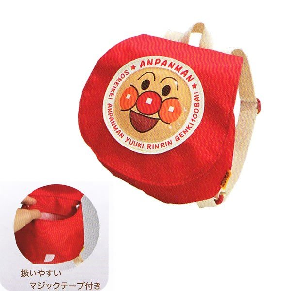 Anpanman Kids Backpack Red Japan 4992078011254
