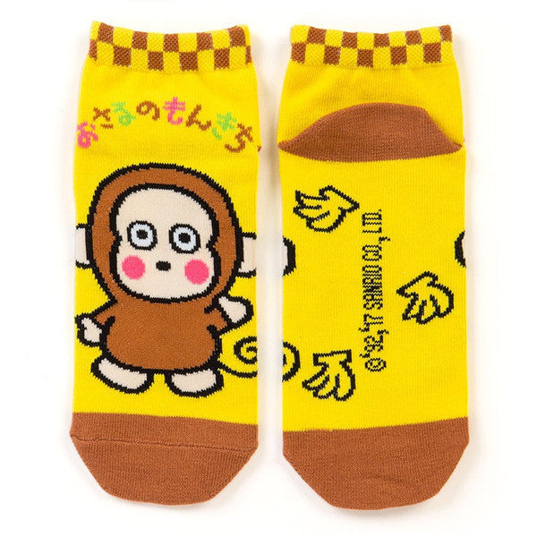 Monkichi Monkey Sneaker Socks 2017 Sanrio Japan