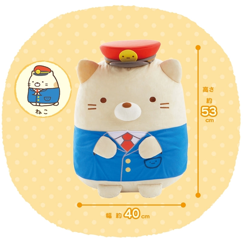 Sumikko Gurashi Neko Cat Plush Doll LL Sanriku Railway San-X Japan