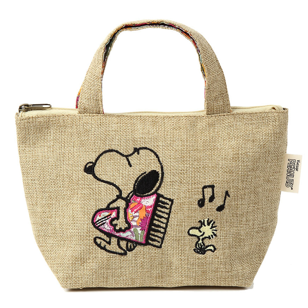 Snoopy & Woodstock Pouch Piano Diane PEANUTS Japan