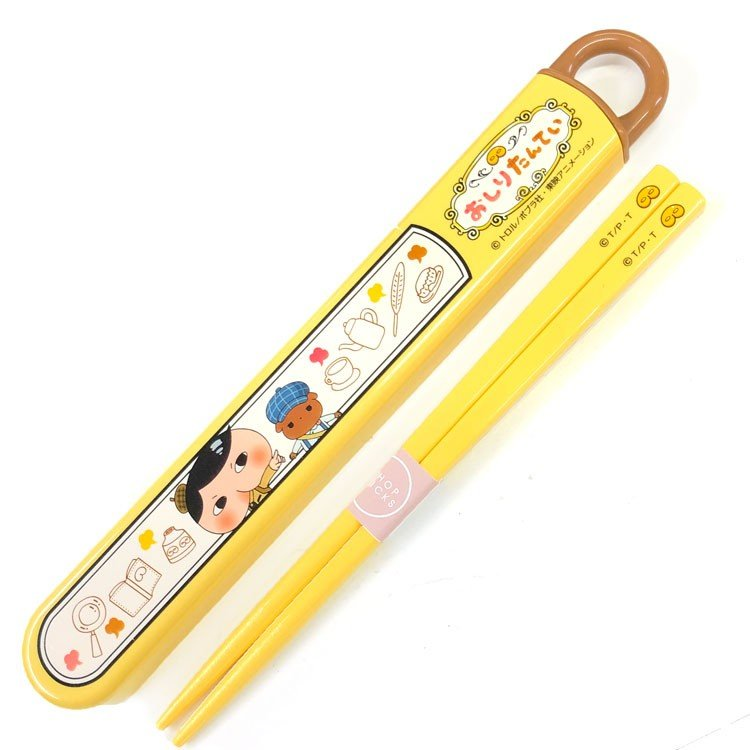 Oshiritantei Butt Detective Chopsticks with Case Yellow Japan
