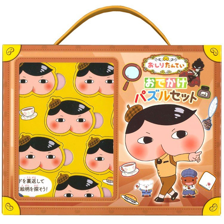 Oshiritantei Butt Detective Outing Puzzle Set Japan