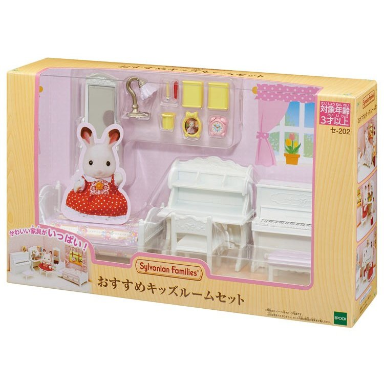 Sylvanian Families Kids Room Set Children's Room SE-202 EPOCH Japan