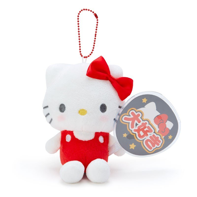 Hello Kitty Plush Mascot Holder Keychain Fan Enjoy Idol Sanrio Japan