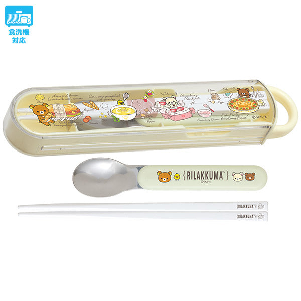 Rilakkuma Lunch Combi Chopsticks Spoon Set Cook San-X Japan