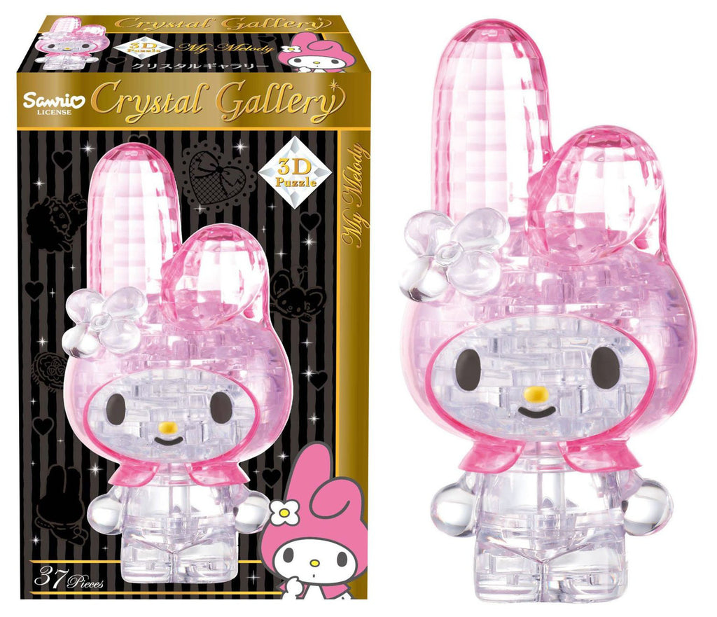 My Melody 37 piece Crystal Gallery 3D Puzzle Japan Disney