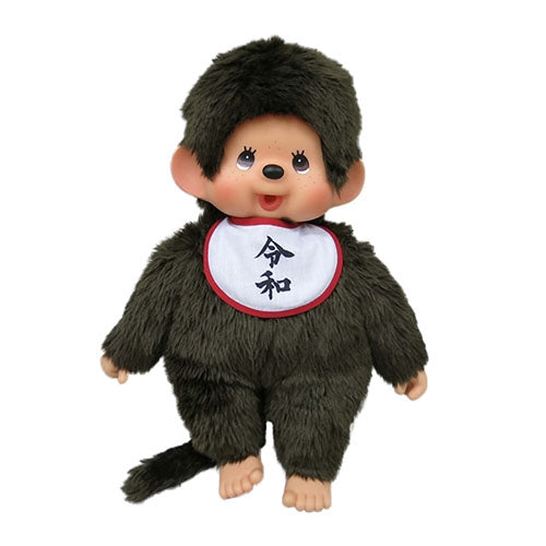 Monchhichi Doll L Boy Reiwa New Year 2019 Japan