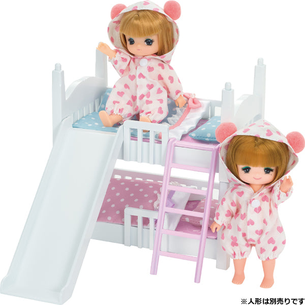Pretend Play Toy LF-10 Maki Miki 2 Bunk Beds Slide Licca Chan Takara Tomy Japan