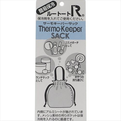 Dale Thermo Keeper SACK Lunch Bag ROOTOTE Japan Disney