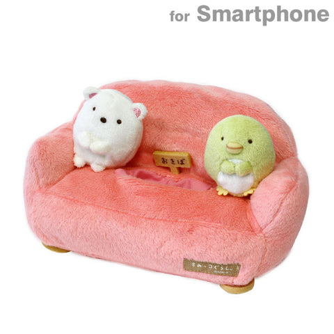 Sumikko Gurashi Plush sofa Mobile Stand Shirokuma Bear Penguin ? San-X Japan