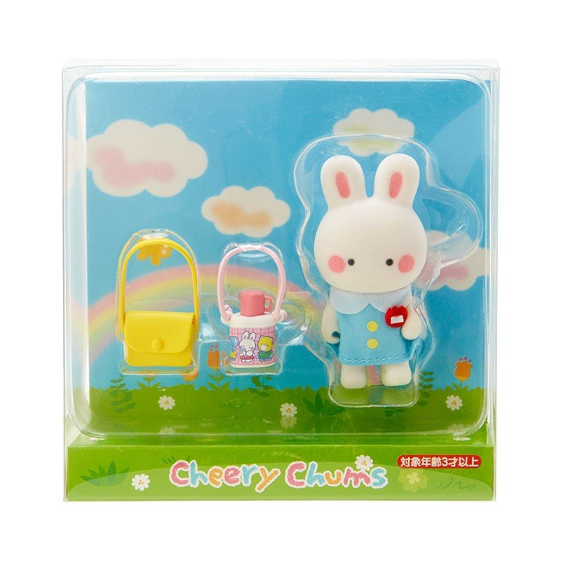 Cheery Chums Flocky Mascot with Box Nostalgic Kindergarten Sanrio Japan