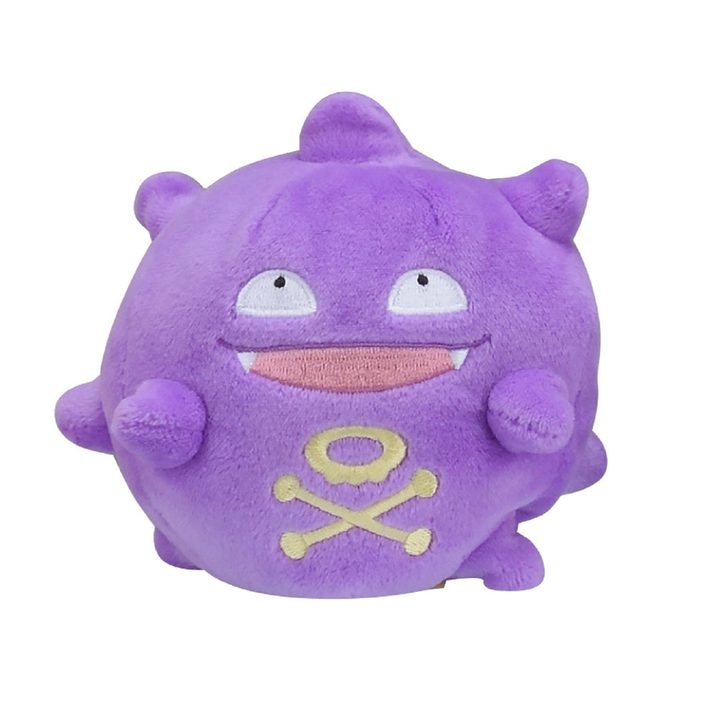 Koffing Dogars Plush Doll Pokemon fit Pokemon Center Japan Original