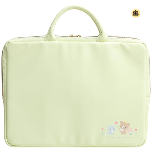 Chairoikoguma's Friends PC / Tablet Case San-X Japan Rilakkuma