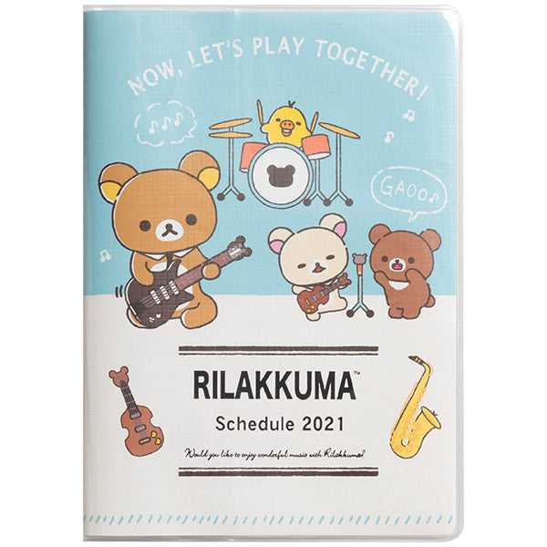 Rilakkuma 2021 Schedule Book B6 Monthly A San-X Japan
