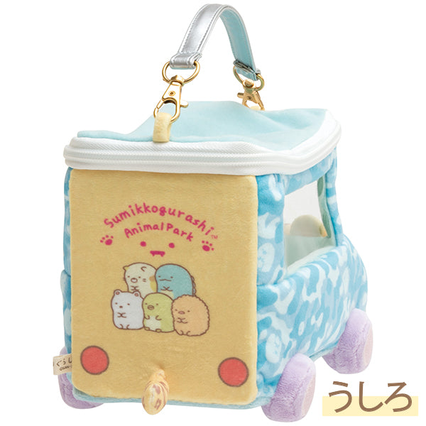 Sumikko Gurashi Outting Plush Bag Animal Park San-X Japan