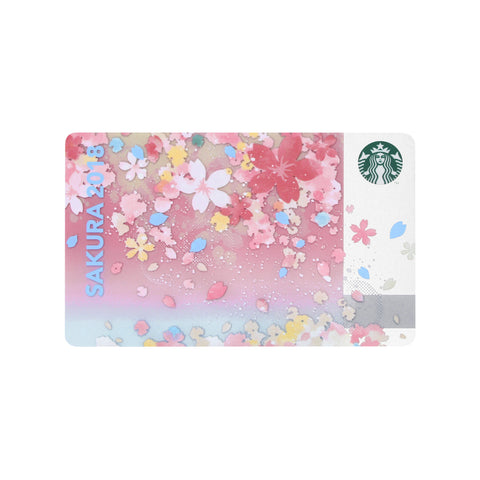 Starbucks Card SAKURA Layered Flower 2018 Starbucks Japan