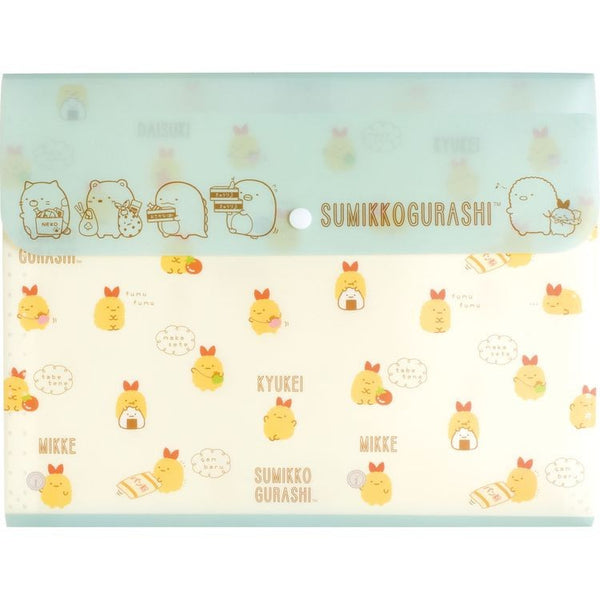 Sumikko Gurashi Document File Folder Fried Shrimp Tail's Errand San-X Japan
