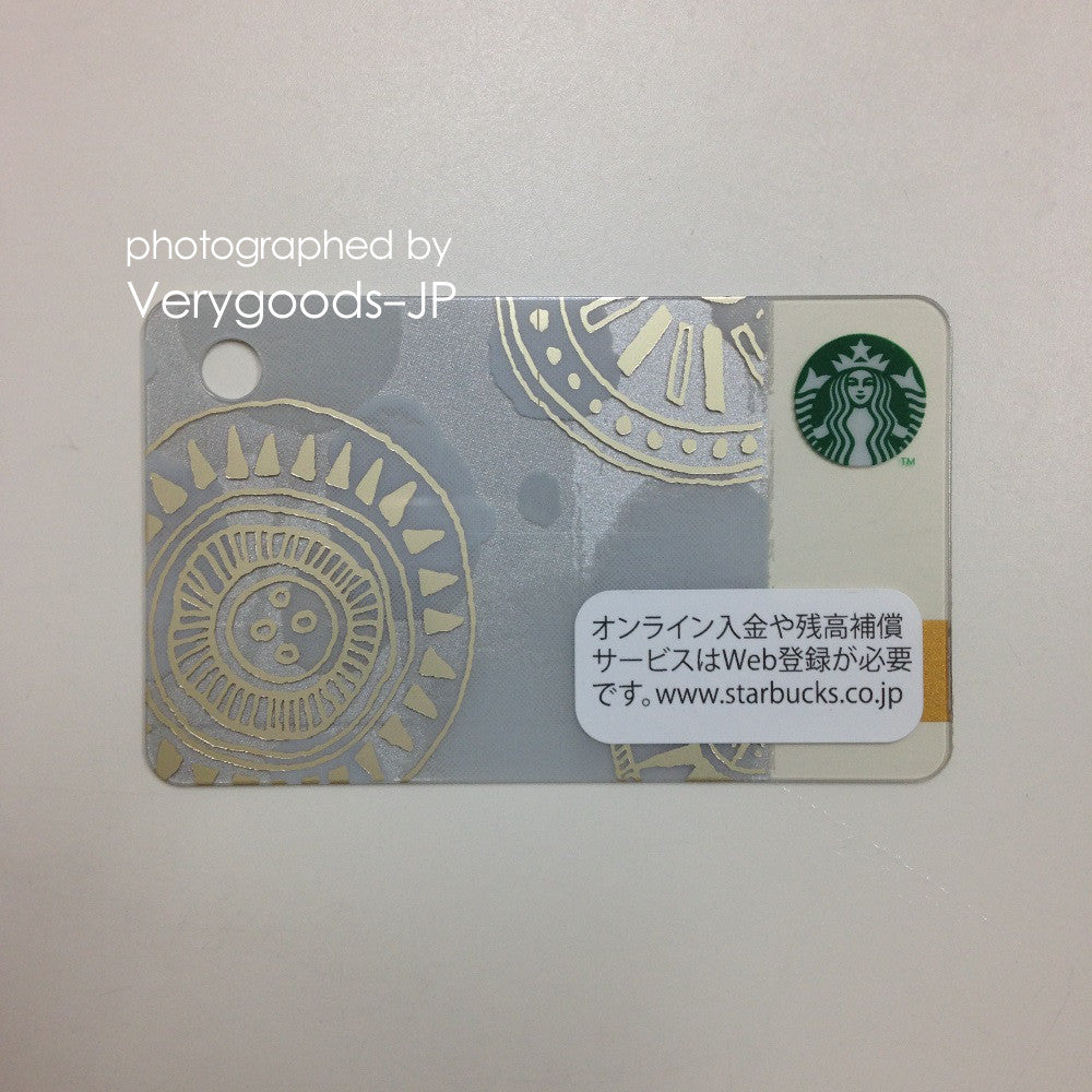 Starbucks Japan Christmas 2015 Winter X'mas Mini Gift Card w/ sleeve White