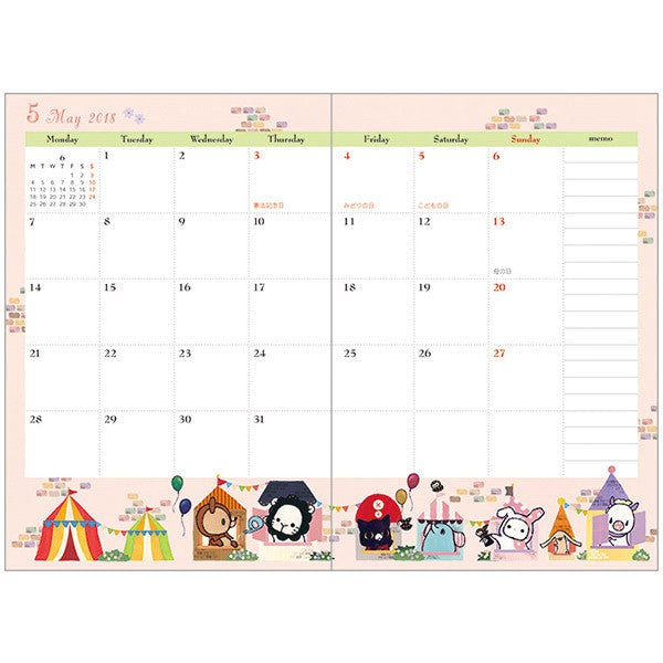 Sentimental Circus 2018 Schedule Notebook A6 Weekly San-X Japan
