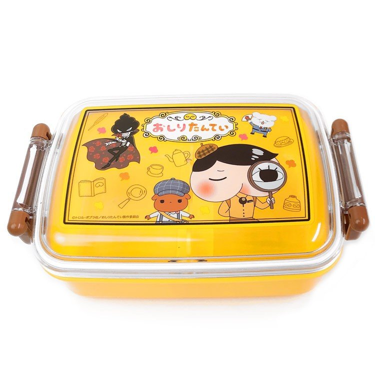Oshiritantei Butt Detective Lock Lunch Box Bento 450ml Yellow Japan
