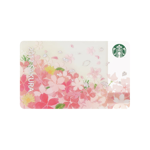 Gift Card Sakura Harmony 2017 Starbucks Japan