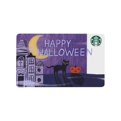 Starbucks Card Halloween 2017 Haunted House Starbucks Japan
