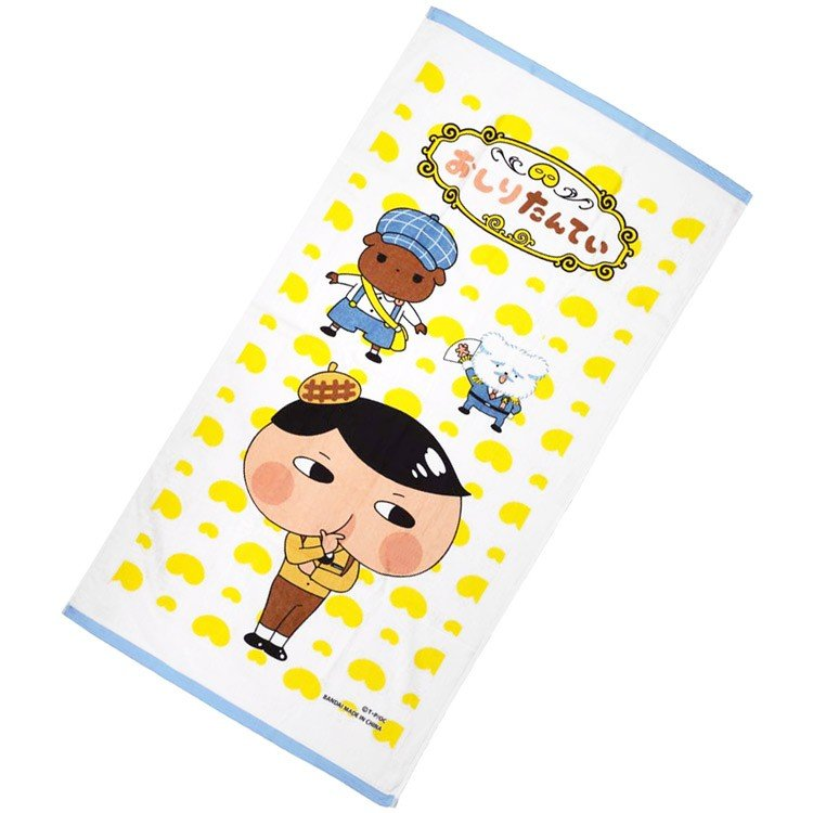 Oshiritantei Butt Detective Bath Towel Japan