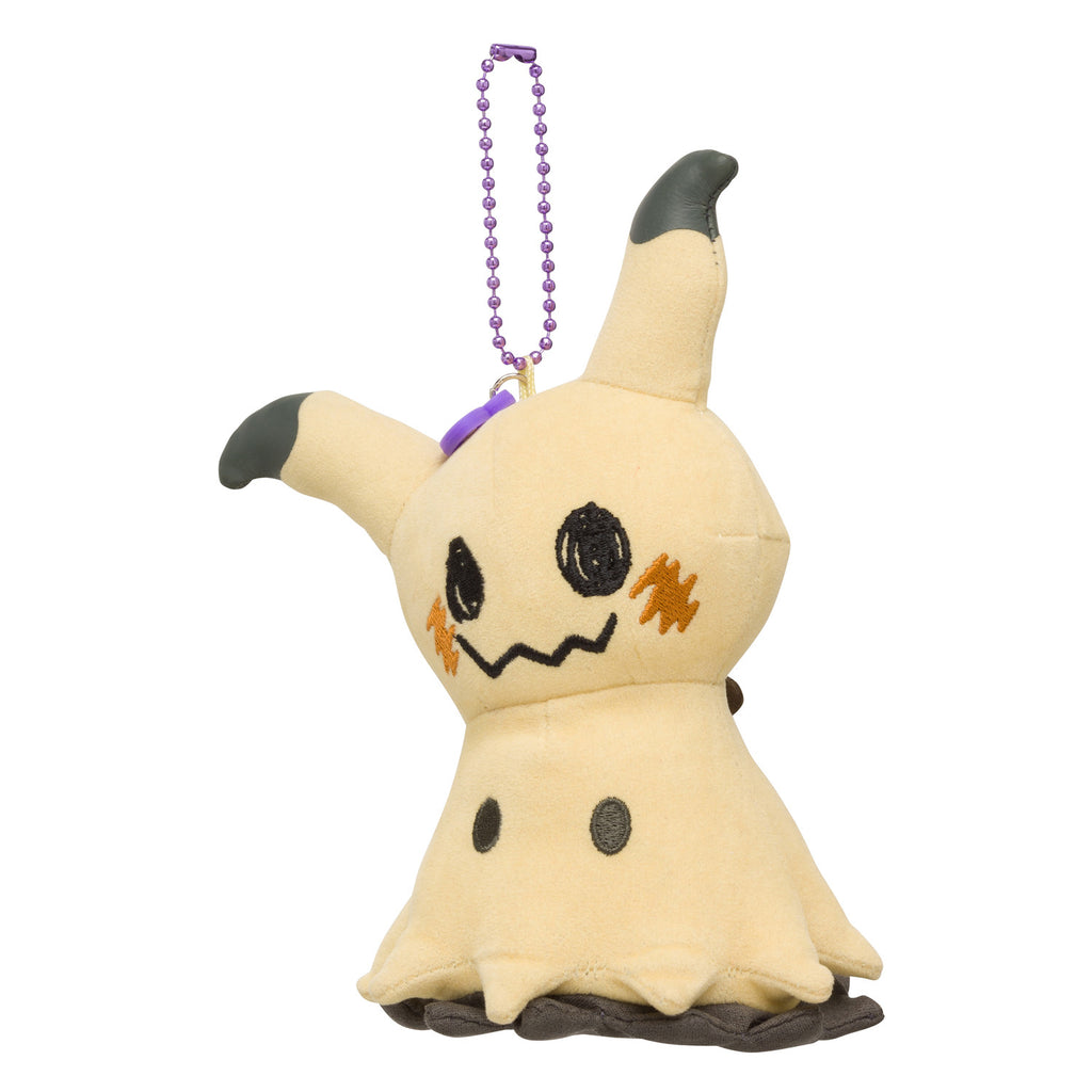 Mimikyu Plush Mascot Keychain pokemon time Japan Pokemon Center Original
