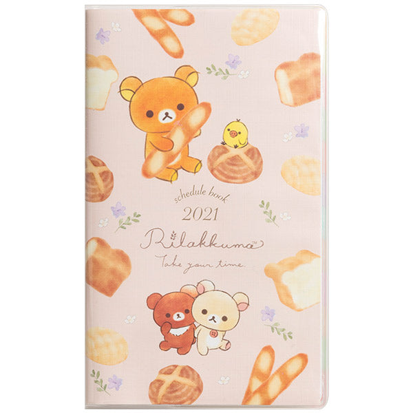 Rilakkuma 2021 Schedule Book Slim Monthly Family San-X Japan