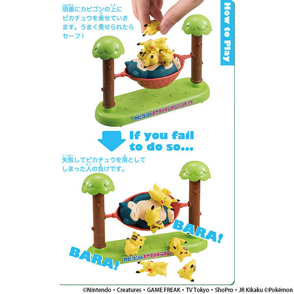 Pokemon Game Factory Snorlax Pikachu Hammock Figure Sleeping Swing Japan