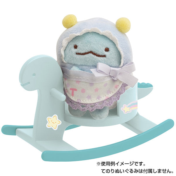 Sumikko Gurashi mini Plush Doll Rocking Horse Suyasuya Baby San-X Japan