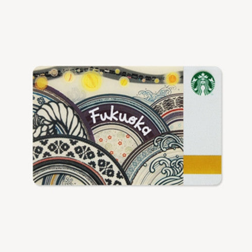 Starbucks Gift Card Japan Limited FUKUOKA w/ sleeve New logo