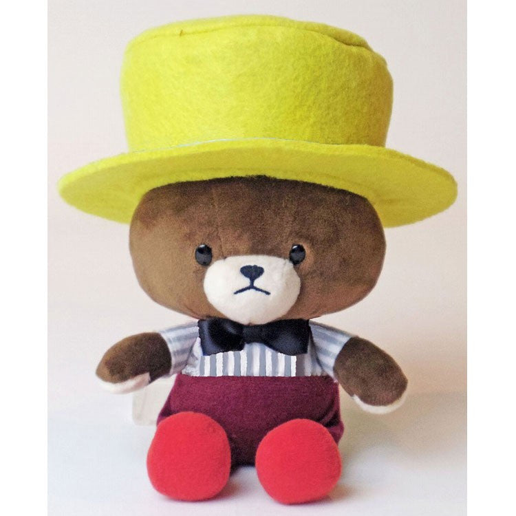 Jackie Soft Plush Bean Doll Party Hat Yellow the bears' school Japan