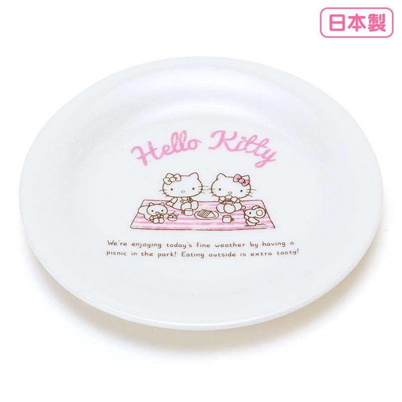 Hello Kitty Porcelain Plate Picnic Sanrio Japan