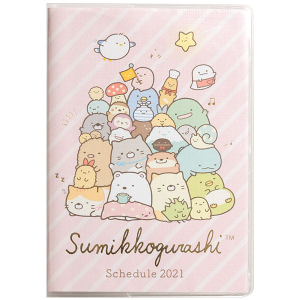 Sumikko Gurashi Schedule Book Monthly Wide A San-X Japan