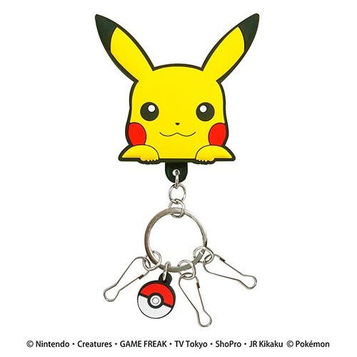 Pikachu Keychain Key Holder Rubber Clip Pokemon Center Japan Original