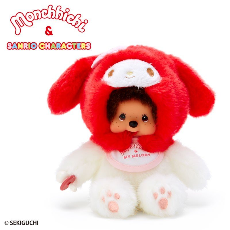 My Melody X Monchhichi Plush Doll Sanrio Japan 2019