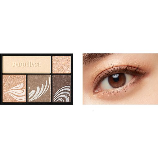 MAQuillAGE Dramatic Styling Eyes Shadow BE303 Rich Cafe Latte 4g SHISEIDO Japan