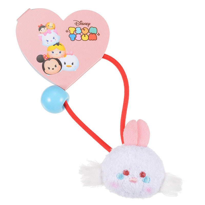 White Rabbit Ponytail Holder Tsum Tsum Disney Store Japan Alice in Wonderland