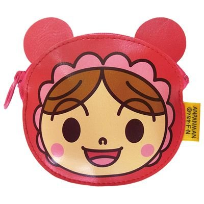 Akachan man Coin Case Pouch Anpanman Kids Japan ANJ-580