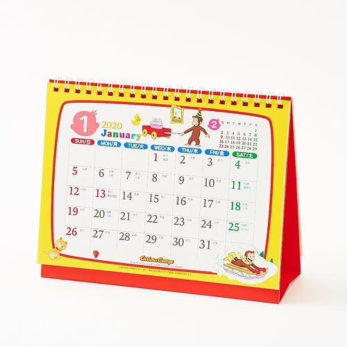 Curious George Calendar Desktop 2020 A5 Japan